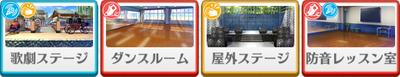 Clash of Arms! Opera of Moonlight Romance Kuro Kiryu locations