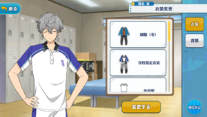 Izumi Sena Tennis Club Uniform