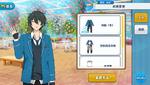 Mika Kagehira Student Uniform Outfit