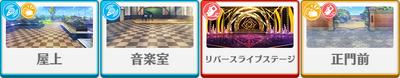 Saga*Clashing Rebirth Live Hokuto Hidaka locations