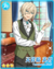 (Master of Delight) Eichi Tenshouin