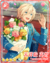 (Something Precious) Eichi Tenshouin