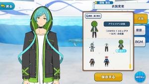 Kanata Shinkai Aquarius Outfit