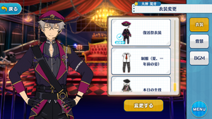 Koga Oogami Easter Outfit