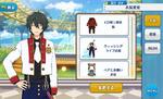 Mika Kagehira Wishing Live Outfit