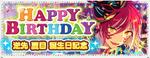 Natsume Sakasaki Birthday 2019 Banner