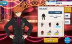 Subaru Akehoshi Boutique Clerk Outfit