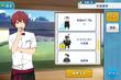 Tsukasa Suou Cafeteria Apron Outfit