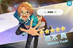 (Modeling Bonds) Makoto Yuuki Scout CG