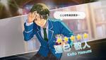 (Serene Sage) Keito Hasumi Scout CG