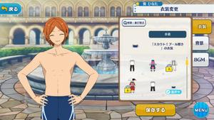 Hinata Aoi Swimsuit Outfit