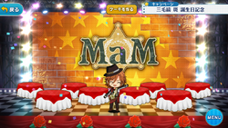 Madara Mikejima Birthday 2018 Stage