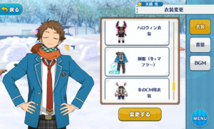 Mitsuru Tenma Student Uniform (Winter and Scarf) Outfit