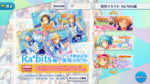 Ra*bits Unit Collection Scout Revival Screen