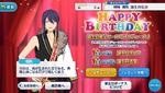 Souma Kanzaki Birthday 2017 Campaign