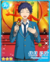 (Joyful Host) Yuzuru Fushimi