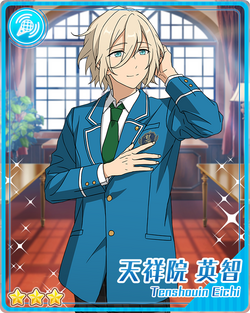 (Preparing for the Future) Eichi Tenshouin Bloomed