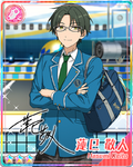 (Winter's Concern) Keito Hasumi Rainbow Road Bloomed