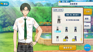 Keito Hasumi Student Uniform (Summer, Wet) Outfit