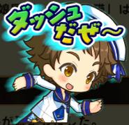 Last Period Mitsuru Tenma stamp