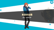 Leo Tsukinaga Birthday Dance 10% Up