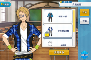Makoto Yuuki Trickstar Uniform Outfit