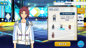 Mao Isara 2nd DDD Outfit
