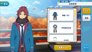 Mao Isara Winter Uniform + Muffler