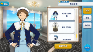 Mitsuru Tenma 3rd CD Outfit