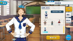 Mitsuru Tenma Today's Protagonist (Crown) Outfit