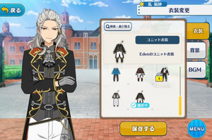Nagisa Ran Eden Uniform Outfit