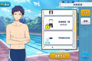 Yuzuru Fushimi School Swimsuit Outfit