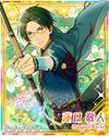 (Aomi's Clothes) Keito Hasumi Rainbow Road Bloomed