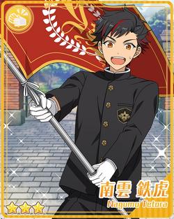 (Cheering Flag) Tetora Nagumo Bloomed
