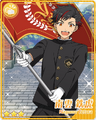 (Cheering Flag) Tetora Nagumo Bloomed