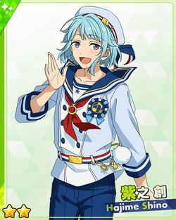 (ES Idol) Hajime Shino M