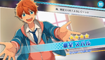 (Morning Star) Subaru Akehoshi Scout CG