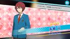 (Play) Tsukasa Suou Scout CG