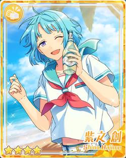 (Sky-Colored Bubbles) Hajime Shino