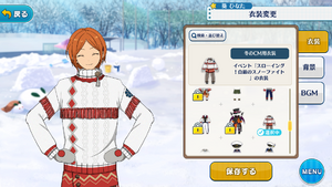Hinata Aoi Winter CM Outfit