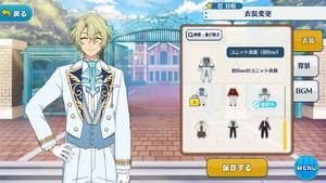 Hiyori Tomoe fine Uniform (Past) Outfit