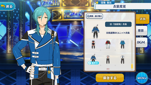 Kanata Shinkai Ryuseitai Uniform (Past) Outfit