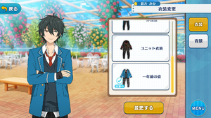 Mika Kagehira Last Year's Apperance Outfit