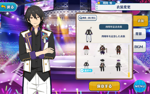 Rei Sakuma 4th Anniversary Outfit