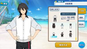 Rei Sakuma Vacation Fashion Outfit