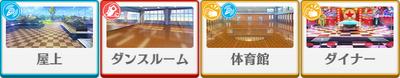 Revival☆Dream Diner Live Leo Tsukinaga locations
