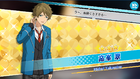 (Negligent) Midori Takamine Scout CG