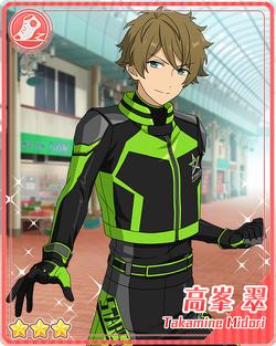 (The Heart's Partner) Midori Takamine Bloomed