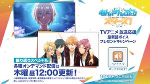 Anime Xth Episode New Voice Lines Login Bonus