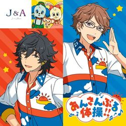 Ensemble Stars!! ES idol song Extra Jin & Akiomi
